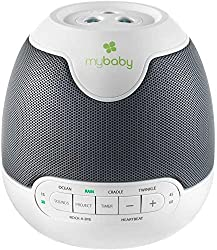 Perfect for your little ones: MyBaby products, part of the HoMedics family, are the perfect companions for your little ones. They're not only adorable, they're highly functional, helping to create a comforting sleep environment by soothing with sound...