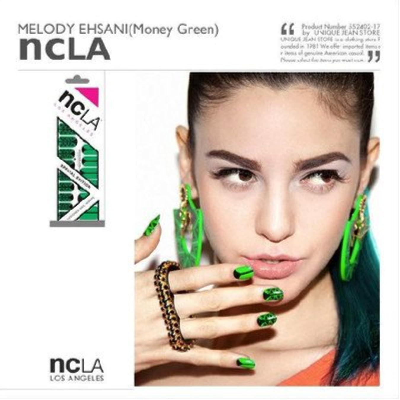 ささやき神秘腰MELODY EHSANI(Money Green)ネイルシール Money Green