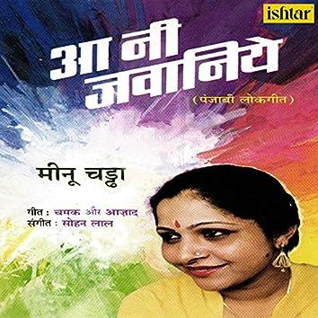 Aa Ni Jawaniye