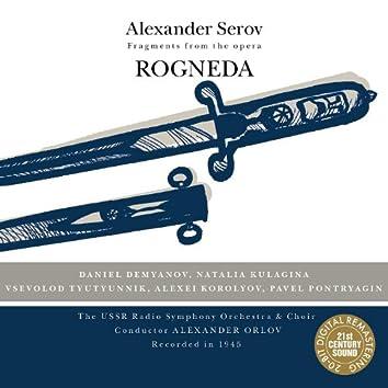 Serov: Rogneda - Fragments from the Opera