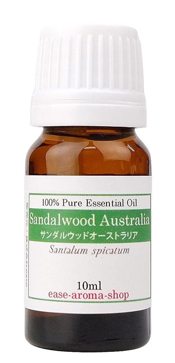 長椅子広い密輸ease アロマオイル エッセンシャルオイル サンダルウッドオーストラリア 10ml AEAJ認定精油