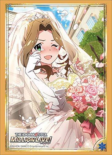 ブシロードスリーブコレクション ハイグレード Vol.2028 アイドルマスター ミリオンライブ!『二階堂千鶴』