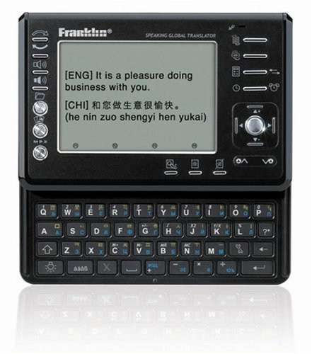 Franklin TG-490 Speaking Translator