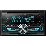 Kenwood DPX503 2-DIN USB/AAC/WMA/MP3 CD Receiver (Renewed)