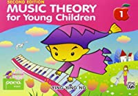 Music Theory for Young Children 1 (Poco Studio Music)