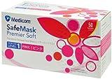 メディコム セーフマスク プレミアソフト ピンク J002116(50枚入)