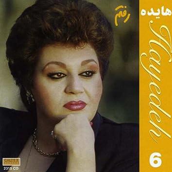 Raftam, Hayedeh 6 - Persian Music