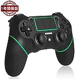 PS4 コントローラー ワイヤレス ps4ゲームパッド 5.55対応 USB コントローラー 無線コントローラー ゲーム 振動機能搭載 PS4pro/slim/WIN 7/8/10 対応 緑