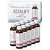 アスタリフト (ASTALIFT) ドリンク ホワイトシールド 10本セット(1箱)