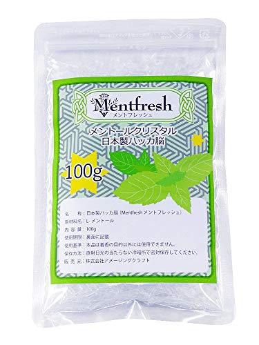 日本製 ハッカ結晶 メントフレッシュ 100g