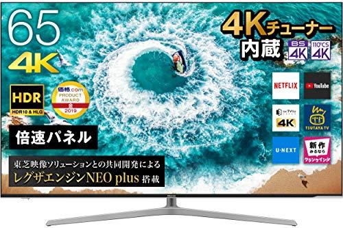 ハイセンス 65V型 ULED液晶テレビ 65U7E 4Kチューナー内蔵 Work with Alexa対応 倍速パネル搭載 3年保証
