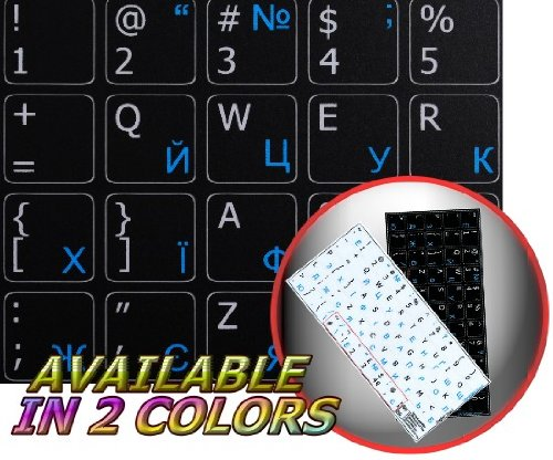 Ukrainian - English Non-Transparent Keyboard Stickers Black Background (15x15 Size)