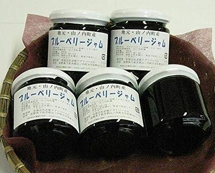 JA全農長野 志賀アグリパークブルーベリージャム 24本×200g