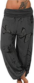 Womens Causl Loose Wide Leg Print Comfy Trousers Harem Pants