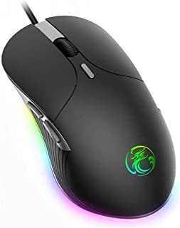 KKUYI ゲーミング マウス 光学式 USB 有線 マウス 高精度 最大6400 DPI 6段調節可能 RGBゲームマウス 6ボタン 左右対称 パソコンマウス PUBG 荒野行動 Windows/Mac/Vista対応