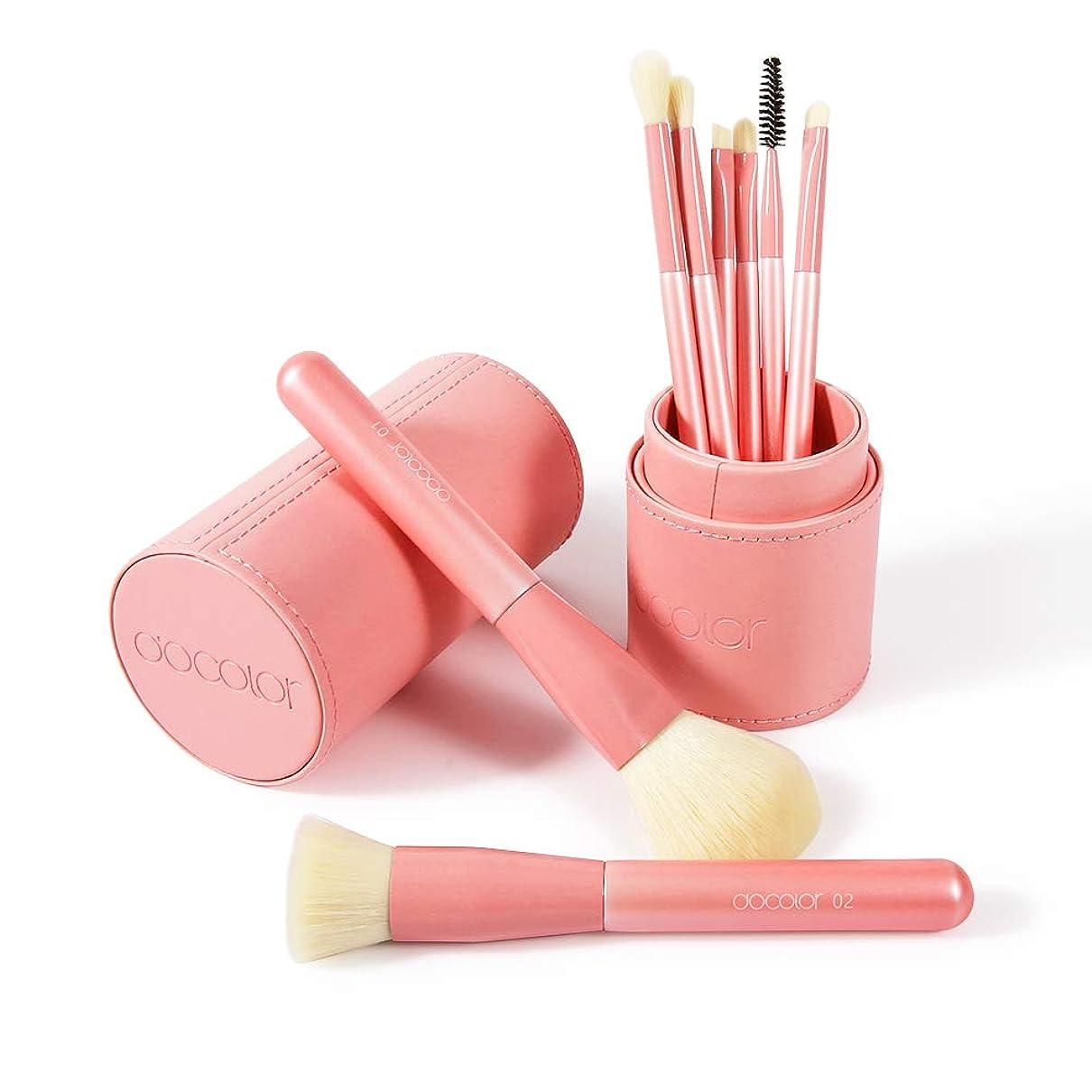 企業ブーム脆いDocolor ドゥカラー 化粧筆 メイクブラシ8本セット ホルダーケース付き  ピンク