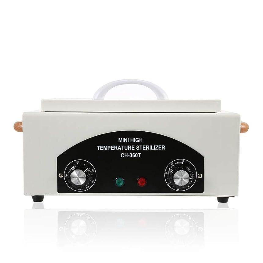 浴室記述する茎プロフェッショナル高温滅菌ボックスネイルアートサロンポータブル滅菌ツールマニキュアネイルツール乾熱滅菌器