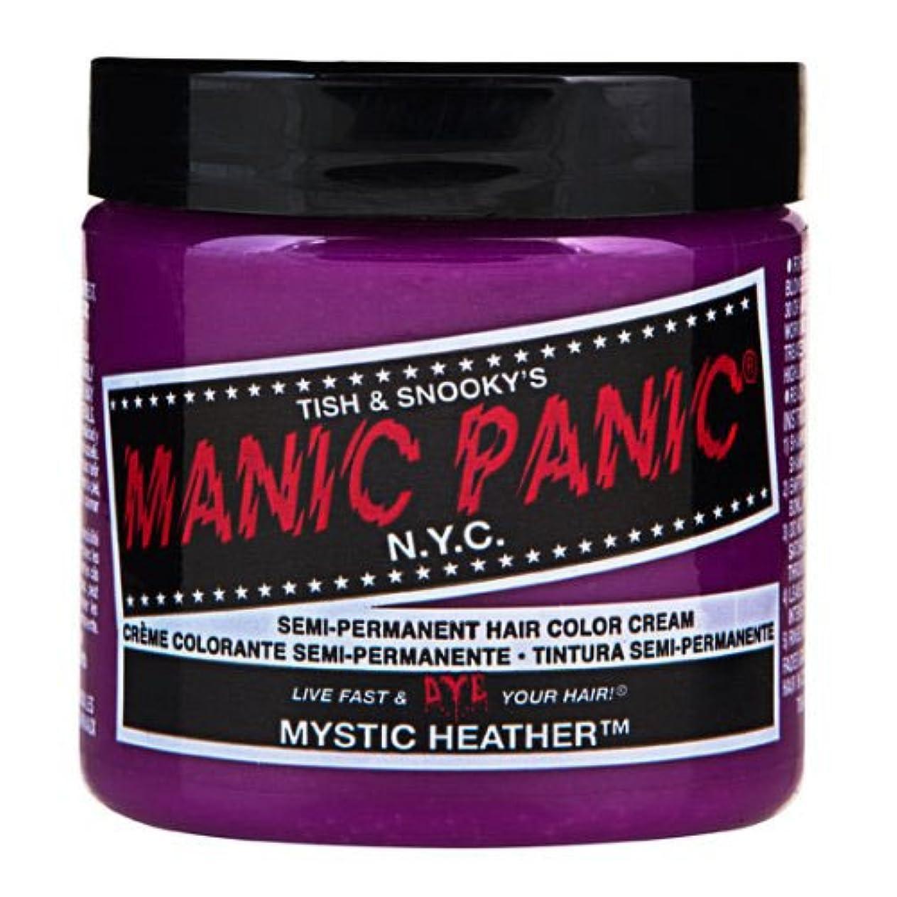万歳乞食陰謀マニックパニック カラークリーム ミスティックヘザー