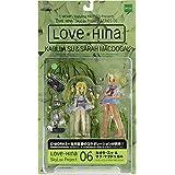 ラブひな LOVE HINA Skyluv Project シリーズ 06 カオラ・スゥ & サラ・マクドゥガル