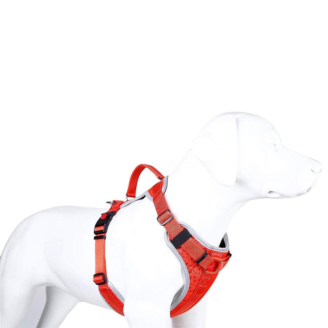 繁栄ピースすすり泣きペットの柔らかさと快適な反射犬用ハーネスベスト、犬用のナイロン調整可能なトレーニングハーネス(胸囲42-50cm / 50-60cm / 65-75cm)