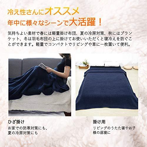 EMME毛布シングル二枚合わせブランケットふわふわ厚手ボアあったか掛け毛布マイクロファイバー静電気防止冷え対策冬用厚め2枚合わせ洗える140x190cmネイビー