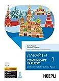 Davajte! Comunicare in russo. Corso di lingua e cultura russa. Con CD-Audio formato MP3: 1