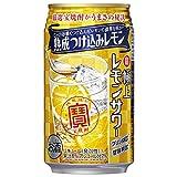 宝酒造 極上レモンサワー 熟成つけ込みレモン 缶 350ml×24本入