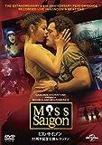 ミス・サイゴン:25周年記念公演 in ロンドン[DVD]