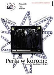 Polish Release, cover may contain Polish text/markings. The disk DOES NOT have English audio and subtitles.