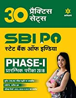 30 Practice Sets for SBI PO Phase-1 (H) 2018