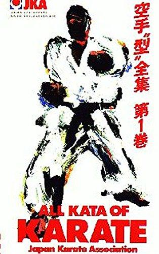 All Kata of Karate Vol.2 Japan Karate Association