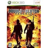 ダブルクラッチ - Xbox360