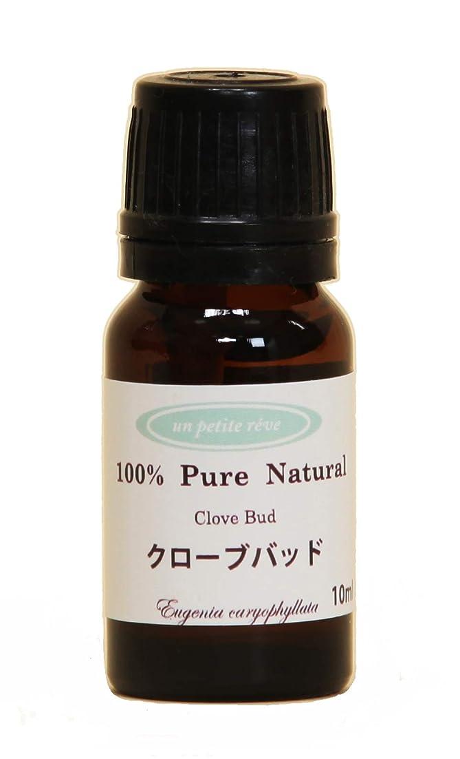 薄い行換気するクローブバッド 10ml 100%天然アロマエッセンシャルオイル(精油)