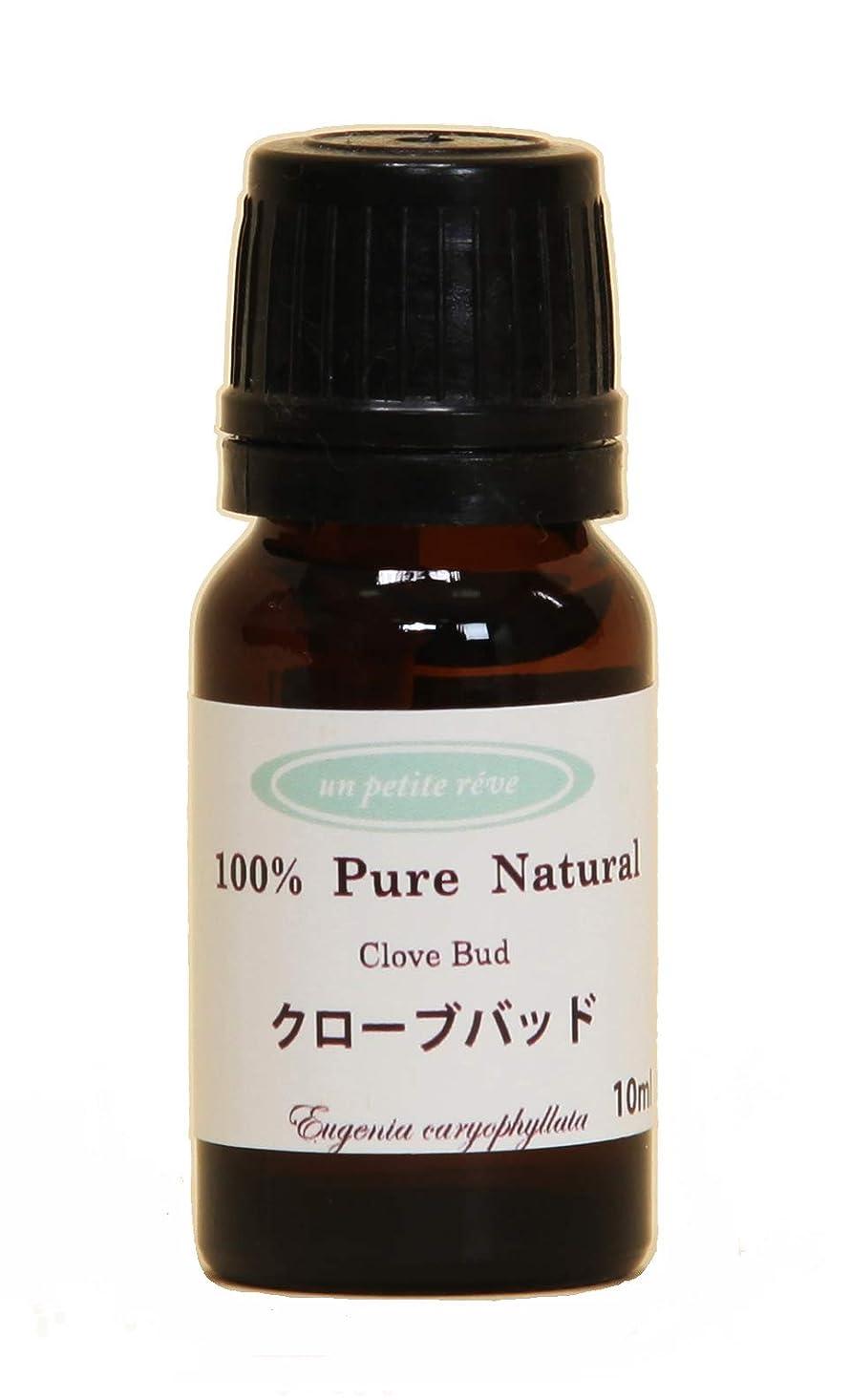 無限書道味付けクローブバッド 10ml 100%天然アロマエッセンシャルオイル(精油)