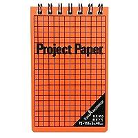 オキナ プロジェクト耐水メモ オレンジ PW2569 【まとめ買い5冊セット】