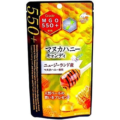マヌカハニー mgo550キャンディ