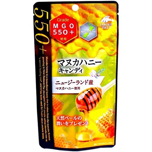 [お買い得] マヌカハニー キャンディ MGO550+ ニュージーランド産 5個セット