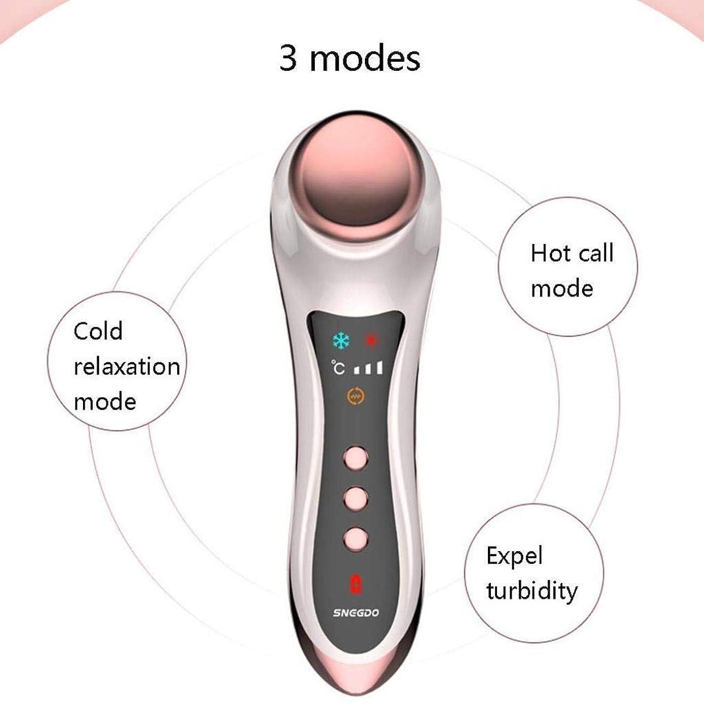 エミュレーション埋める融合アイマッサージャー、電熱式バイブレーションフェイシャルマッサージ、ダークサークルメガネの疲労や浮腫を軽減、高周波振動、USBインターフェース充電