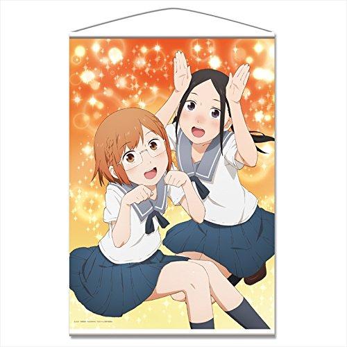 ちおちゃんの通学路 B2タペストリー A ティザービジュアル 728×515mm
