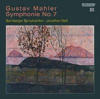 マーラー:交響曲第7番ホ短調「夜の歌」(SACDハイブリッド)