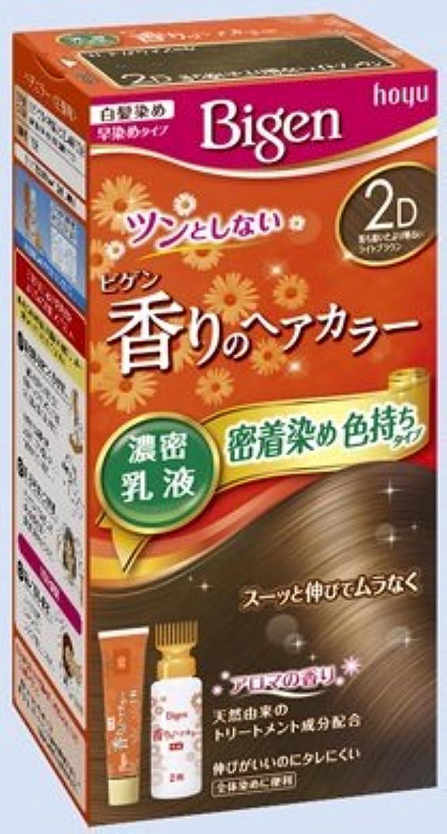 トレイル危険有益ビゲン 香りのヘアカラー 乳液 2D 落ち着いたより明るいライトブラウン × 10個セット