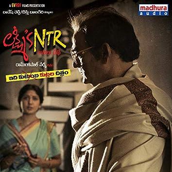 Lakshmi's NTR (Original Motion Picture Soundtrack)