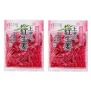 [上沖産業] 宮崎県産 上沖の 紅しょうが/紅生姜 50g×2