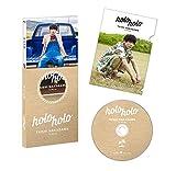 中川大志 1stBlu-ray『holoholo』初回限定版[Blu-ray/ブルーレイ]