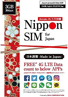Nippon SIM for Japan プリペイドSIMカード 30days 3GB nanoSIM アプリフリー 人気アプリが無料で使い放題 データ通信専用 短期 訪日 日本で使える 多言語マニュアル付 DHA-SIM-010