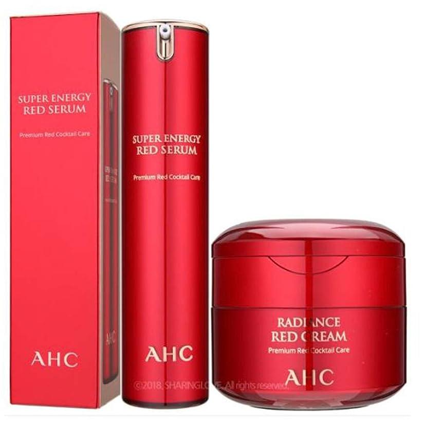 非難する非武装化故意のAHC Season2 Super Energy Red Serum 50ml&AHC Season2 Super Energy Red Cream 50ml [parallel import goods]