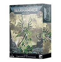 Warhammer 40K: Necrons - C'tan Shard of the Void Dragon / ウォーハンマー 40000 ネクロン クータン シャード ヴォイド ドラゴン