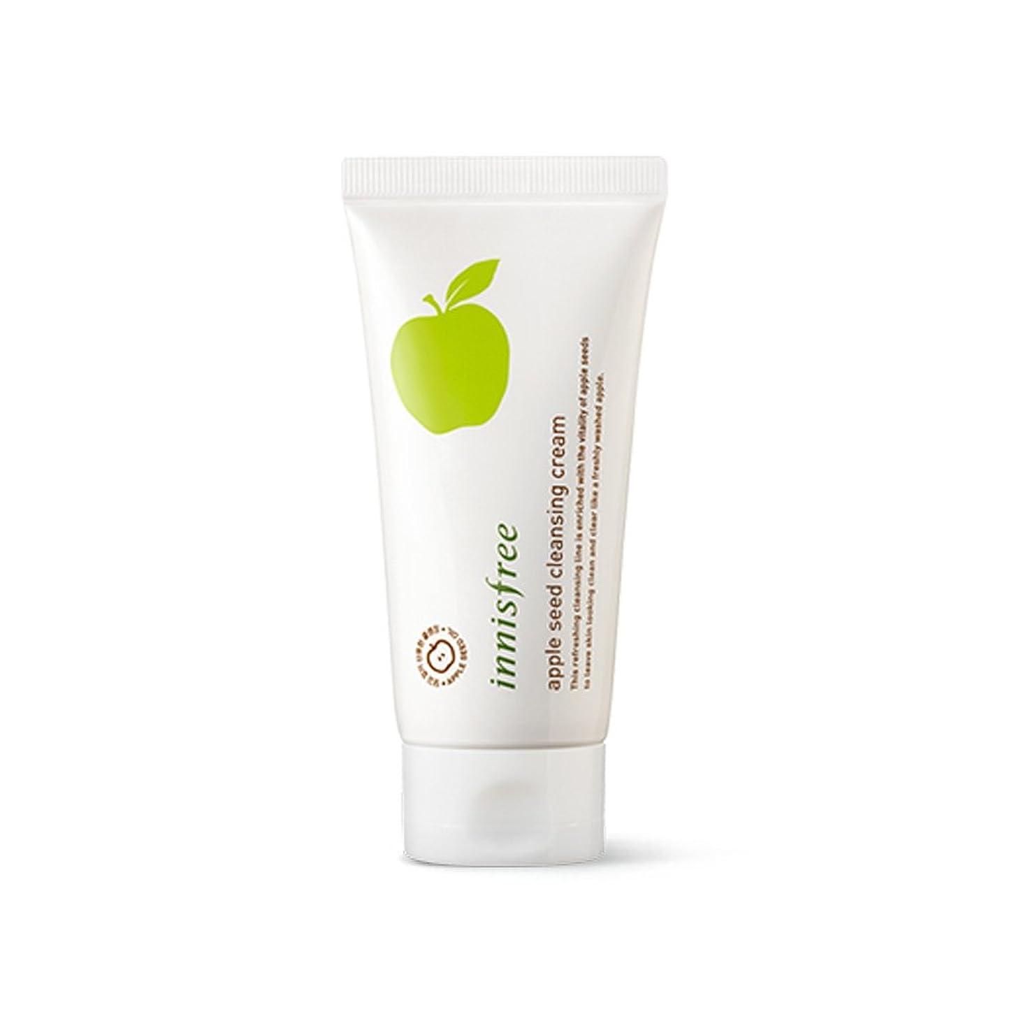 コミット素晴らしさピラミッドイニスフリーアップルシードクレンジングクリーム150ml / Innisfree Apple Seed Cleansing Cream 150ml [海外直送品][並行輸入品]