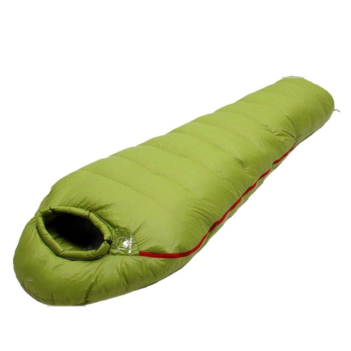 傷つきやすいメッシュバイアス寝袋 FGGHS ホワイトグースダウン入りミイラスタイル寝袋 厚キャンピングトラベル850gグリーン