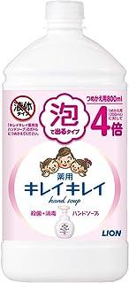 (医薬部外品)【大容量】キレイキレイ 薬用 泡ハンドソープ シトラスフルーティの香り 詰め替え 特大 800ml